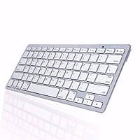 Bluetooth беспроводная клавиатура для телевизора планшета и смартфона ноутбука UKC X5 RUS с русскими буквами Белая