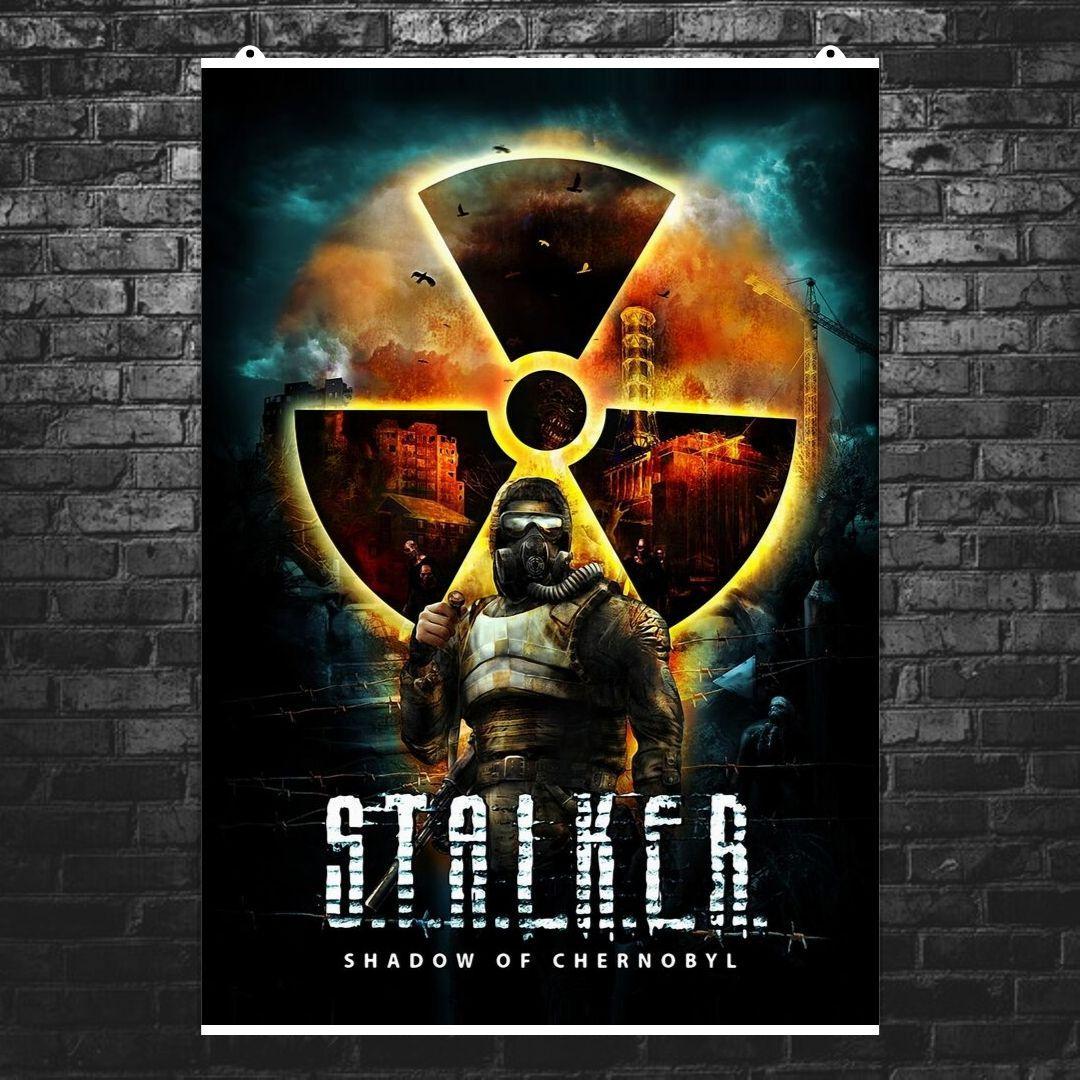 """Постер """"Сталкер, классический постер"""". Stalker, Чернобыль, Припять, Зона, радиация. Размер 60x42см (A2). Глянцевая бумага"""