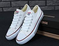 Кеды мужске Converse All Star - белые, в стиле Конверс, материал - хлопок, код KD-10010