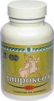Липроксол на сорбите Арго восстановление очистка печени, поджелудочная железа, желчный, описторхоз, лямблиоз