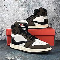 Кроссовки Nike AirJordan 1 Retro High Travis Scott мужские, бело-коричневые, в стиле Найк Джордан, код IN-272