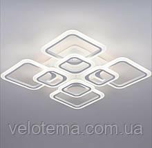 Світлодіодна люстра стельова LED/8