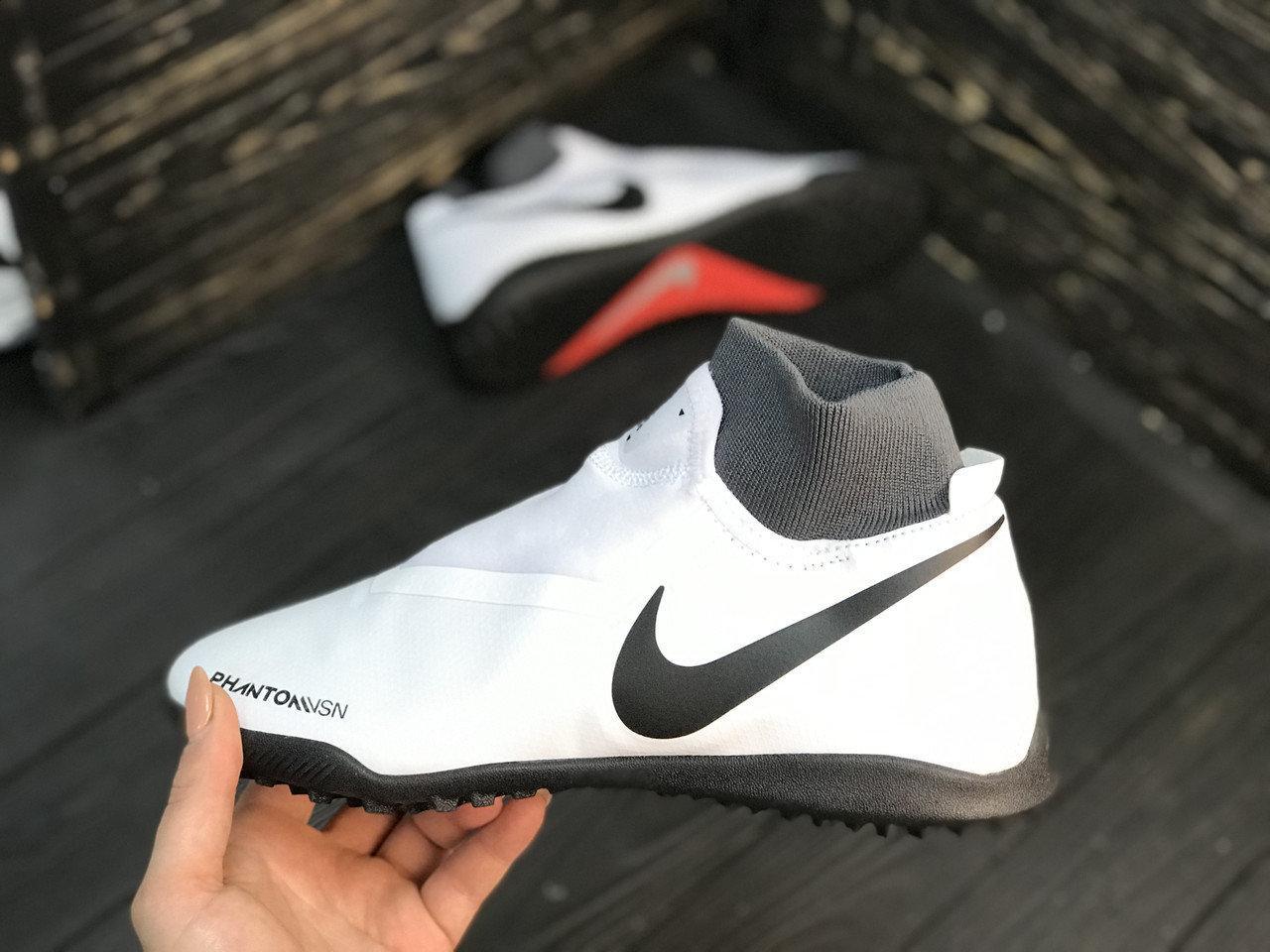 Сороконожки Nike Phantom VSN с носком / (реплика) /44/