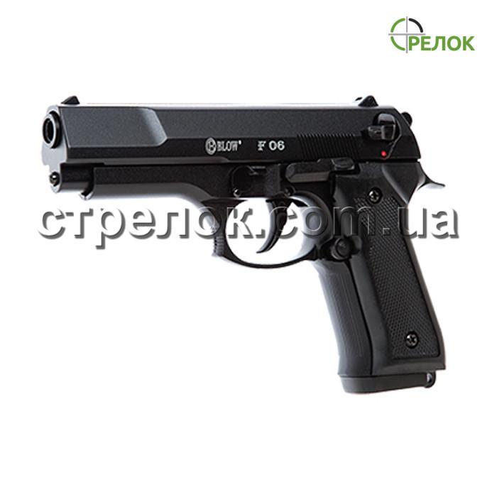 Пистолет стартовый Blow F 06 с дополнительным магазином