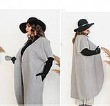 Пальто без застёжек и подкладки №134Б-Серый, фото 3