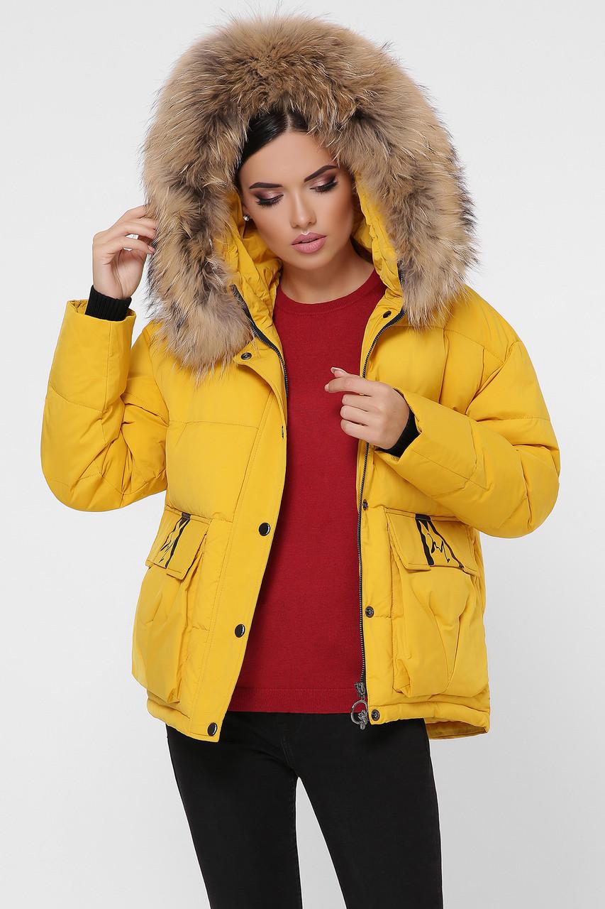 Куртка женская желтая 1992 В НАЛИЧИИ ТОЛЬКО XL