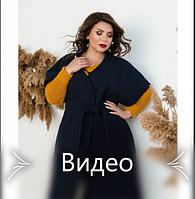 Пальто без застёжек и подкладки №134Б-Синий, фото 1