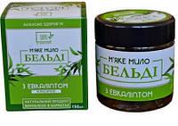 SAPO Мягкое натуральное мыло Бельди «С эвкалиптом» (классическое), 150мл