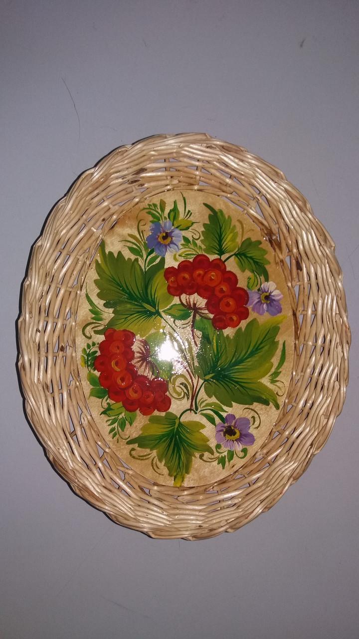 Велика тарілка-шкатулка плетена з лози для дрібничок з розписом ручної роботи