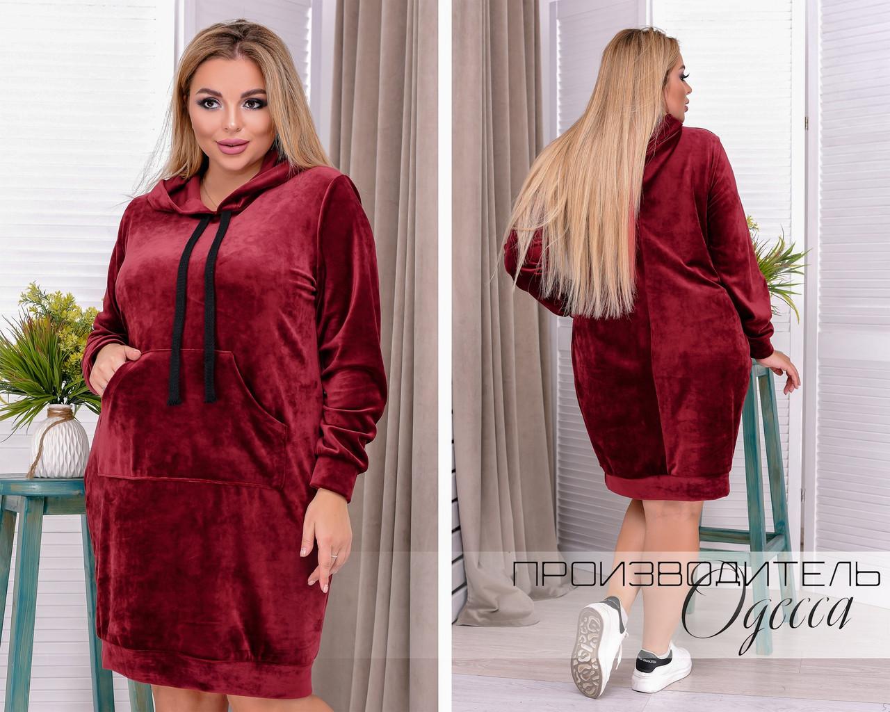 Модное. женское платье в спортивном стиле из плюша  больших размеров с 50 по 72