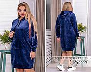 Модное. женское платье в спортивном стиле из плюша  больших размеров с 50 по 72, фото 2