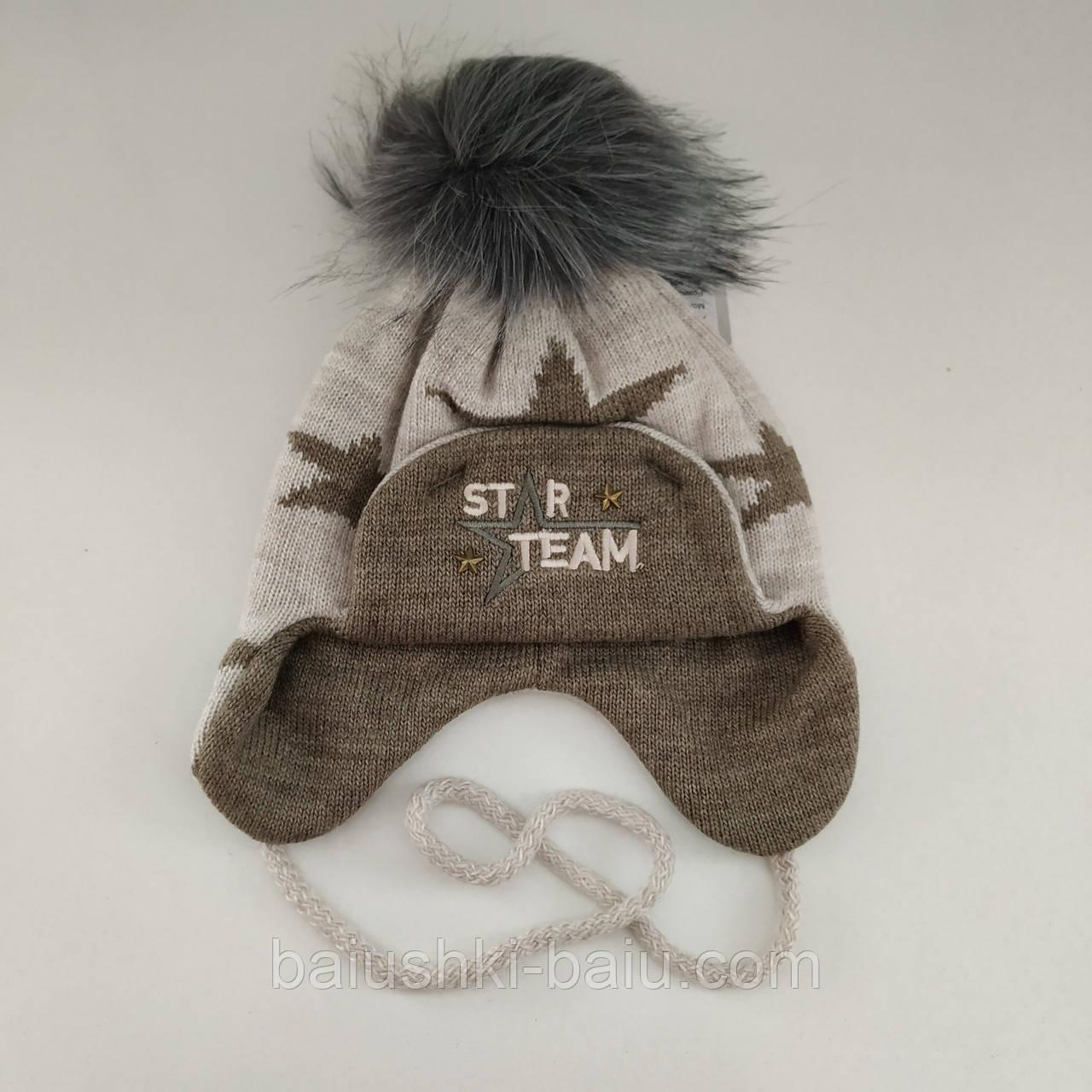 Детская зимняя шапка на завязках для мальчика (флис), р. 48-52см/9-36 мес.