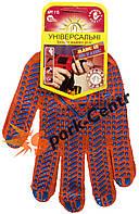 Перчатки трикотажные с ПВХ точкой, оранжевые «ДОМ», 10 класс, 3 нитки