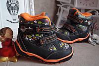 Зимние термо ботинки, дутики на мальчика черные на липучках Том.М. 25 р.