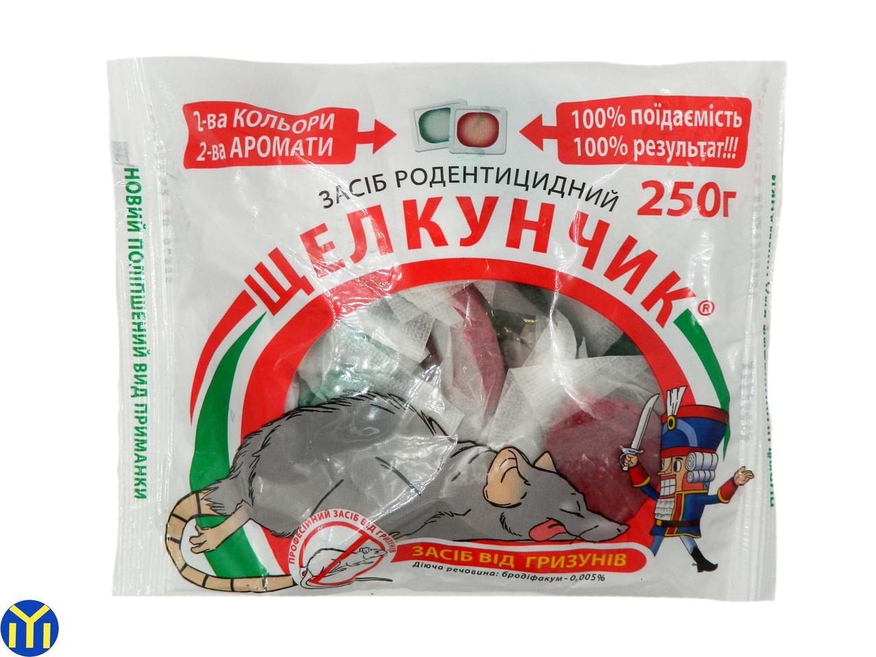 Средство от грызунов, Щелкунчик тесто,фильтр пакет 250г.