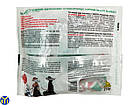 Средство от грызунов, Щелкунчик тесто,фильтр пакет 250г., фото 2