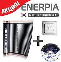 Акция!1м2(220ват) Пленочный Теплый пол HotFilm Корея +Терморегулятор Термопленка под ламинат паркет