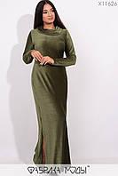Длинное платье облегающего силуэта Разные цвета Большие размеры Батал