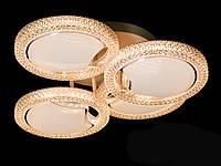 Люстра LED с регулируемым цветом свечения 85W