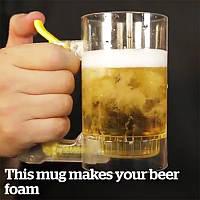 Кружка для пива - генератор пены H JOY №232, фото 1