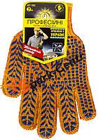 Перчатки трикотажные усиленные с ПВХ точкой, оранжевые, 7 класс, 5 ниток