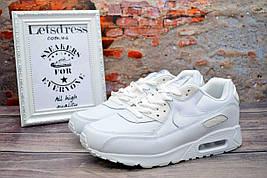 Кроссовки кожаные  мужские Nike Air Max 90 Leather All White Найк Аир Макс 90 мужские белые