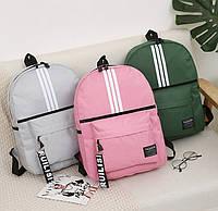 Практичный спортивный тканевый рюкзак
