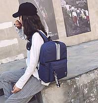Практичный спортивный тканевый рюкзак, фото 3