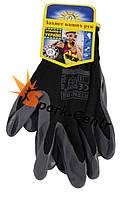 Перчатки черные полиэстеровые с серым нитриловым покрытием