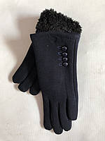 Перчатки женские трикотаж на меху оптом со склада в Одессе