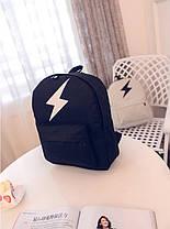 Стильный тканевый рюкзак с принтом молнии, флеш, фото 2