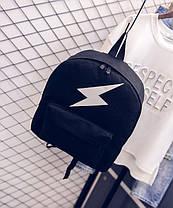 Стильный тканевый рюкзак с принтом молнии, флеш, фото 3