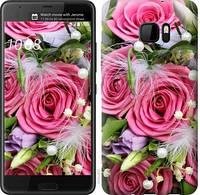 Чехол EndorPhone на HTC U Ultra Нежность (2916u-833)