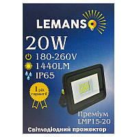 Прожектор LED 20w 6500K IP65 1440LM LEMANSO чёрный/ LMP15-20