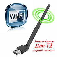 USB WIFI адаптер (антенна) для Т2, ПК, ТВ приставок