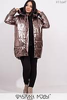 Удлинененная куртка с капюшоном Разные цвета Большие размеры Батал