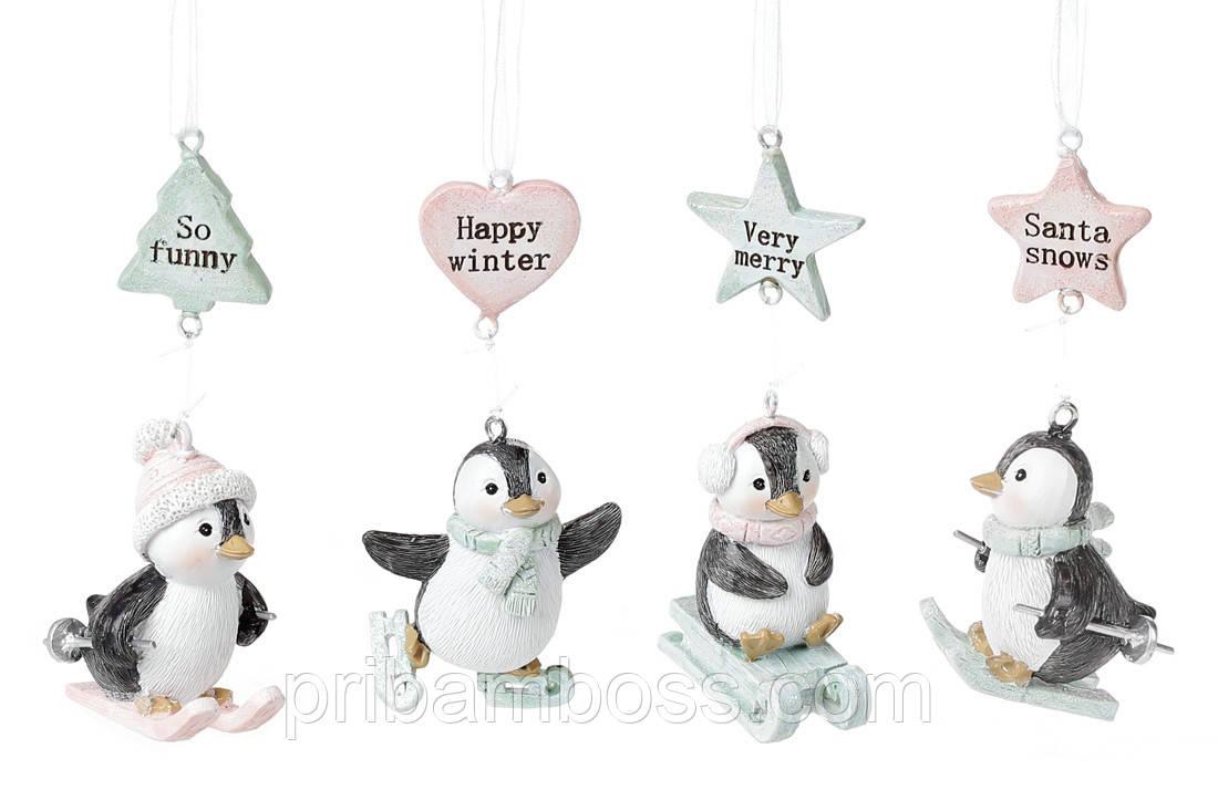 Подвесной декор Пингвинчики, 5,5см, 4 шт.