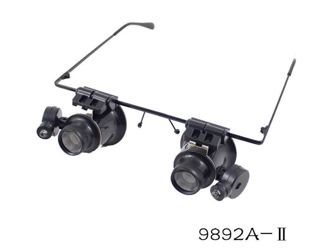 Очки бинокуляры с линзой 20x c LED подсветкой NO.9892A-II