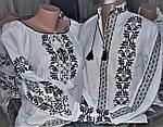 """Парні вишиванки на весілля """"Новий стиль"""""""