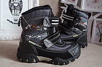 Зимние термо ботинки сапоги на мальчика на лупучках черные, 24 р.