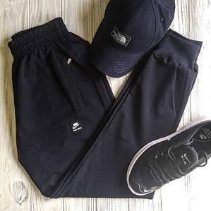 Штаны мужские спортивные Nike AirMax Тёмно-синий цвет