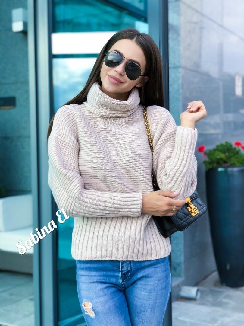 Женский стильный теплый  свитер под горло, бежевого цвета (42-48 р-р)