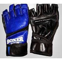 Перчатки для единоборств Boxer Каратэ 5010 С M синие (код 236-250342)