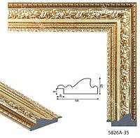 Рамка для картин з багету СР 5826-35