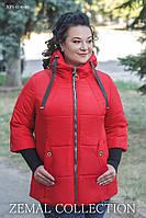 КУРТКА женская батальная весна/осень 50р КРАСНАЯ рукава укороченные с вязаными манжетами