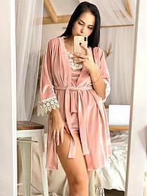 Бархатный набор, (халат+ пижама) цвет пудра