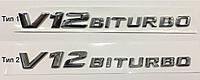 Эмблема надпись V12 biturbo, фото 1
