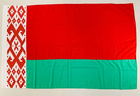 Флаг Беларуси - (1м*1.5м), фото 2