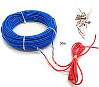 Нагревательный кабель НС-30 30м., 300Вт. тонкий, инфракрасный.