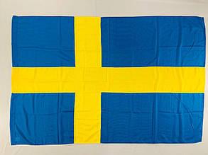 Флаг Швеции - (1м*1.5м)